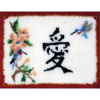 Oriental Love MCG Latch Hook Kit 27x20""