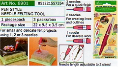 Clover Pen Style Needle Felting Tool