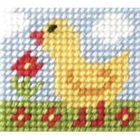 16.5x16.5cm ~ Children/'s Tapestry Kit My First Embroidery Kit White Horse